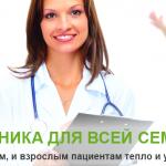 Медицинский центр V-Medical Group - лечение в Израиле